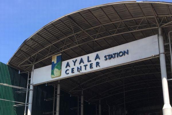 マニラのアヤラ駅