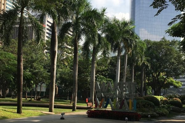 フィリピン・マニラのアヤラトライアングルパーク