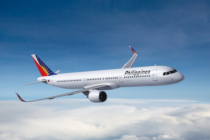 フィリピン航空より2021年3月の運航予定便のお知らせ