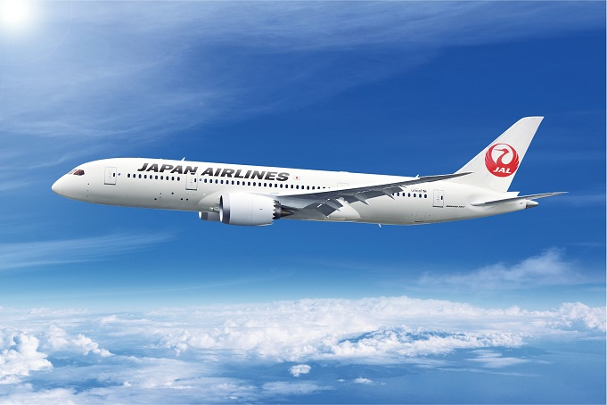 日本航空より2021年4月1日~2021年5月31日の運航予定便のお知らせ